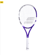Babolat Boost Wimbledon